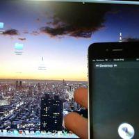 Siri proxy, plugins para extender las capacidades del asistente de voz del iPhone 4S