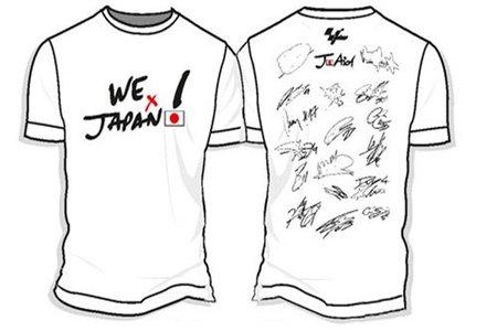 'We x Japan!', la camiseta de MotoGP que todos deberíamos tener