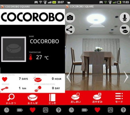 Una aplicación para controlar el aspirador-robot de Sharp