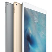 iPad Pro, Apple quiere que sus tablets también sirvan para la productividad