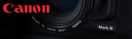 Canon compensa con una CF de 2 GB a los perjudicados con su Mark III