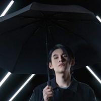 Xiaomi pone a la venta un paraguas compacto con un mecanismo de apertura y cierre eléctrico