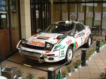 Toyota Celica Rally