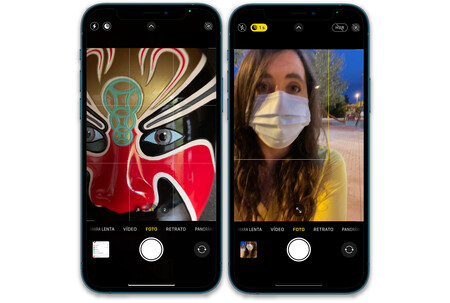 Iphone 12 Pro 06 Interfaz Cam