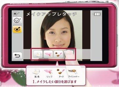 Panasonic FX77, la cámara de fotos que pretende sacarte siempre Arrebatadora