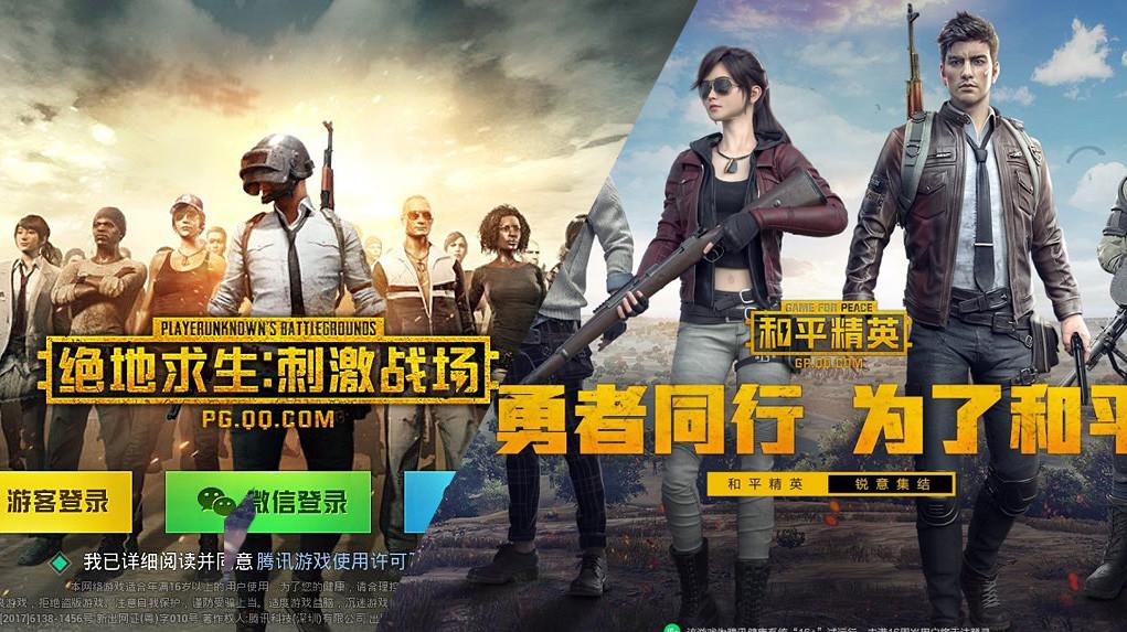 Tencent mata PUBG Mobile en China y lo resucita como Game for Peace para homenajear a su ejército y sacar beneficio