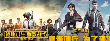 Tencent mata PUBG Mobile en China y lo resucita como Game for Peace para homenajear a su ejército y sacar beneficio