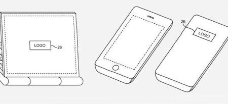 La antena del teléfono, colocada detrás del logotipo de Apple según una nueva patente