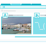 La web turística de Santander se ha traducido a siete idiomas con Google Translate y el resultado ha sido más que previsible