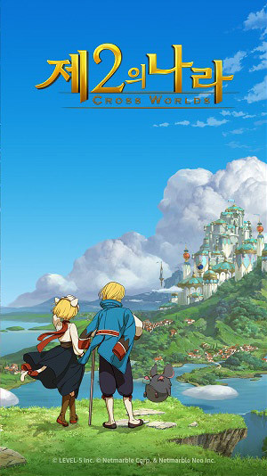 Ni No Kuni Cross Worlds