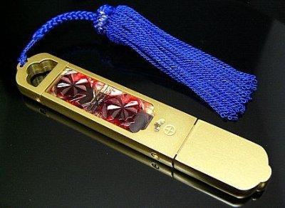 La memoria USB para ricachones