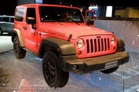 Jeep Wrangler Moab, otra edición especial en París