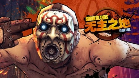 "Take-Two cancela Borderlands Online y cierra 2K China: ""La inversión no era rentable"""