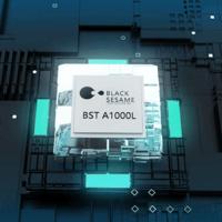 Según Bloomberg, Xiaomi está considerando invertir 230 millones de euros en el fabricante de chips Black Sesame
