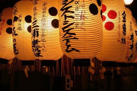 17 cosas que (casi) no he entendido de Japón (I)