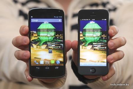 LG Nexus comparación