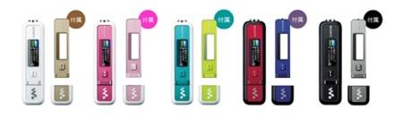 Sony Walkman NW-E026F, NW-025F y NW-023F