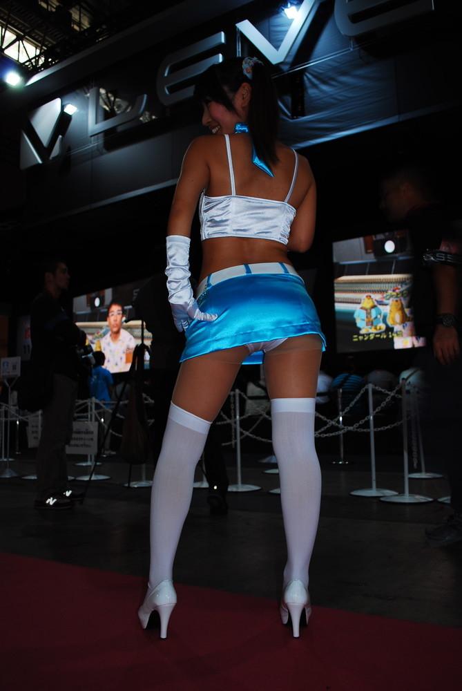 Foto de Chicas del Tokyo Game Show 2009 (5/28)