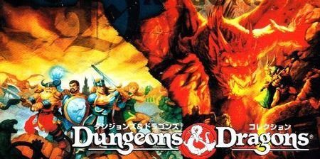Capcom nos traerá los dos 'Dungeons & Dragons' a PSN y XBLA
