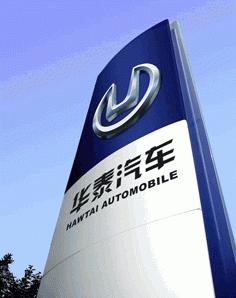 Saab ya tiene un nuevo amigo en China