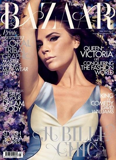El regreso de Victoria Beckham a las portadas: Harper's Bazaar