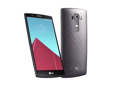 El LG G4, esta mañana en Mediamarkt por sólo 249 euros