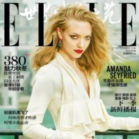 Elle China: Amanda Seyfried