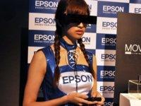 Epson lanza el Moverio BT-100, el primer visor personal 3D transparente, conectado y con Android