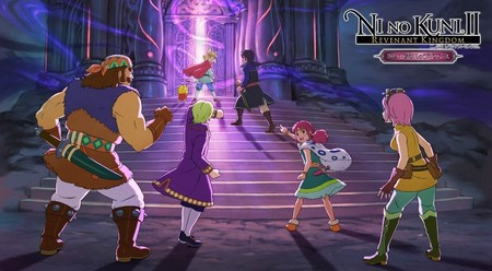 The Ghost King's Labyrinth será la primera gran expansión de Ni no Kuni II: El Renacer de un Reino