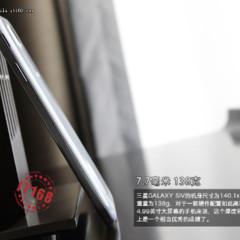 Foto 4 de 4 de la galería samsung-galaxy-s4 en Xataka Android