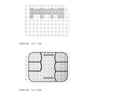 Xiaomi Patente Microsd Sim Card