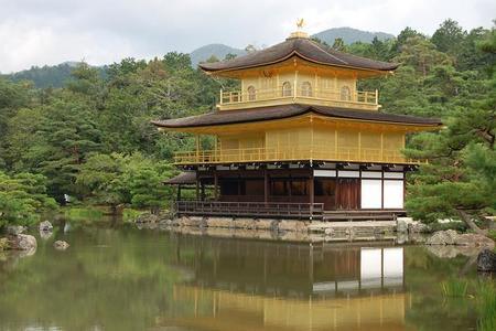 Pabellón de Oro de Kyoto