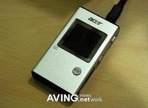 Acer MP-150, funcionalidad con poco diseño