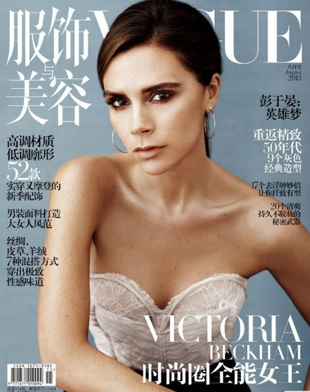Victoria Beckham luce jaboneras mejor que nadie