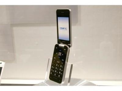 Teléfonos con metanol y pantallas táctiles en Japón