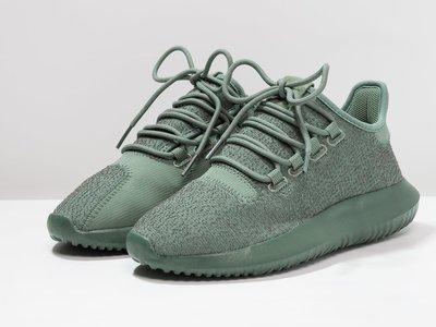 60% de descuento en las zapatillas deportivas Adidas Originals Tubular Shadow: ahora cuestan 43,95 euros en Zalando