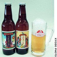 Cerveza japonesa para niños