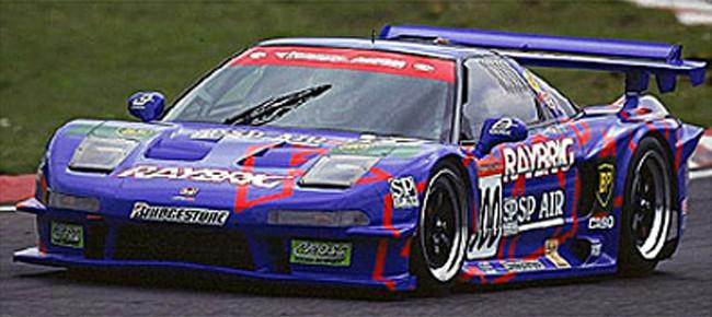 Honda Raybrig NSX 1997