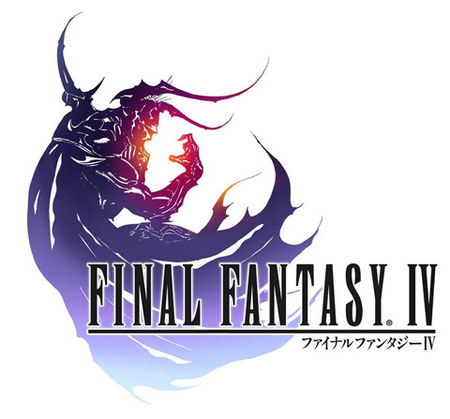 'Final Fantasy IV: The After Years' podría llegar a Wii