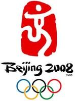 Patrocinar a las olimpiadas no es un acto social