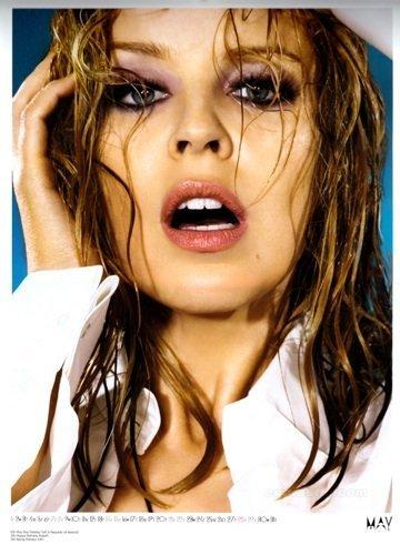 Ten a Kylie Minogue todos los días del año presente