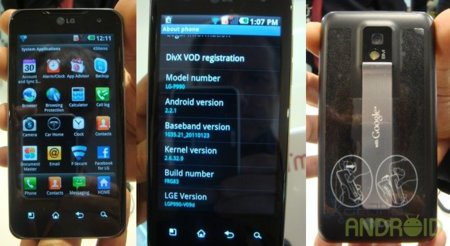 LG confirma que no habrá Ice Cream Sandwich para el Optimus 2X