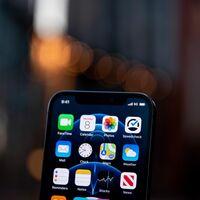 La cuarta beta de iOS 14.5 ya está disponible para desarrolladores