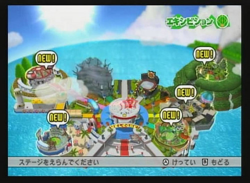 Foto de Nuevas de 'Mario Super Sluggers' (11/16)