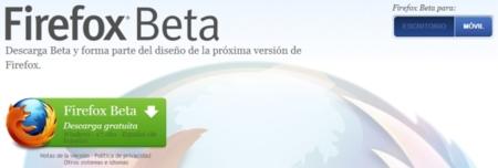 Firefox 17 será más social gracias a la integración de la Social API de Mozilla. Ya puedes probar la beta