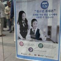 Los móviles de los jóvenes coreanos deberán tener instalada una aplicación de seguimiento y control del uso