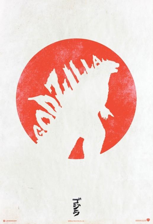 Foto de Carteles de la película 'Godzilla' (12/18)