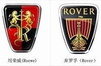 Roewe Grand Prestige