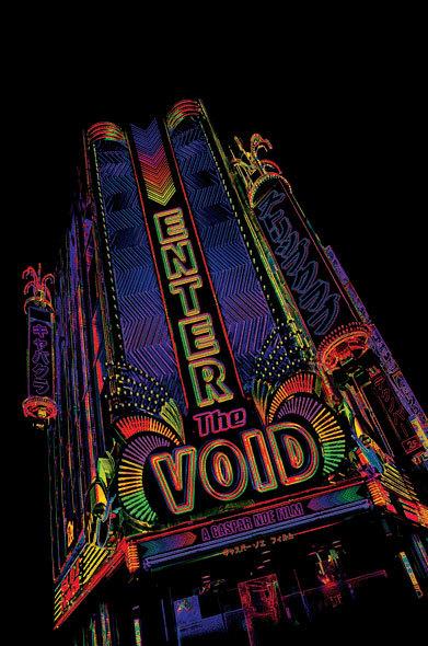 Foto de 'Enter the Void', carteles de lo nuevo de Gaspar Noé (1/3)