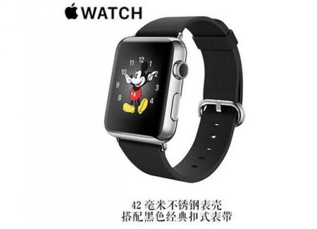 El Apple Watch ya está disponible en China... en forma de clónicos baratos, por supuesto